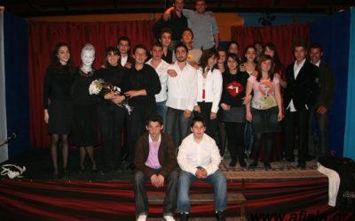 """Θεατρική Παράσταση """"Η Έξοδος"""" του Α. Παπαδόπουλου"""