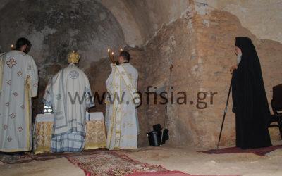 Ιερό προσκύνημα στα Μαρμαρονήσια με τον Οικουμενικό μας Πατριάρχη κ.κ. Βαρθολομαίο! (video)