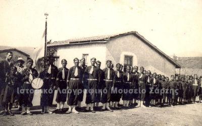 26 Μαΐου 1939. Η ΕΟΝ της Σάρτης υποδέχεται τον Νομάρχη Χαλκιδικής.